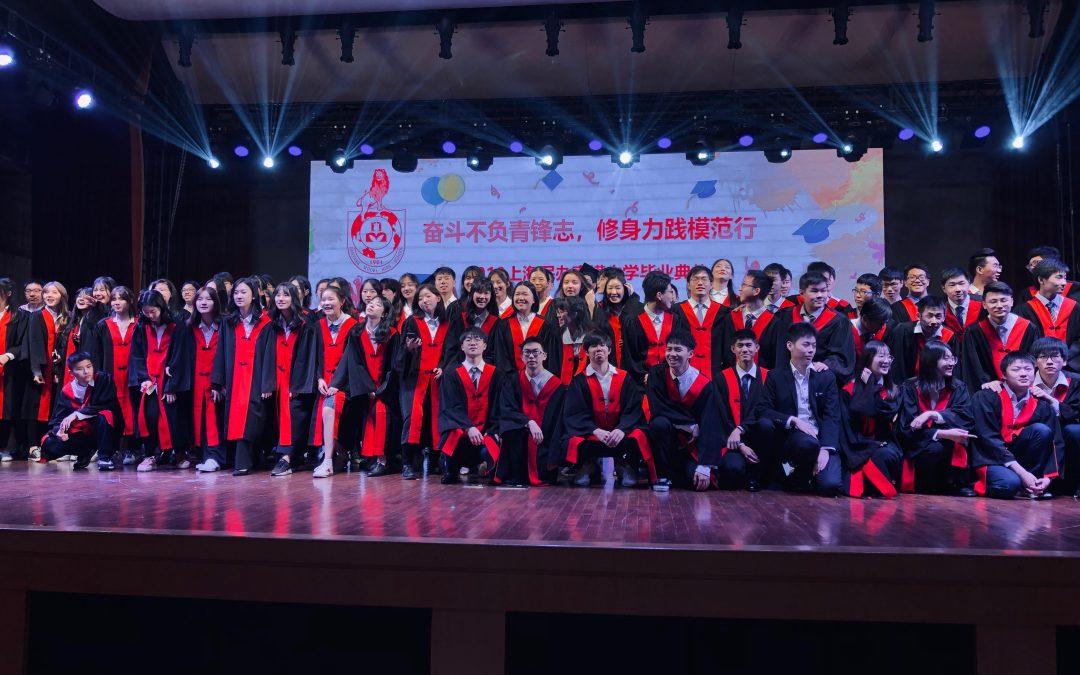 上海民办南模中学毕业生大学录取情况
