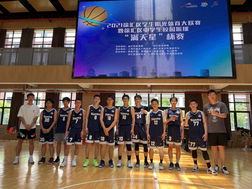 篮球队暑期报告